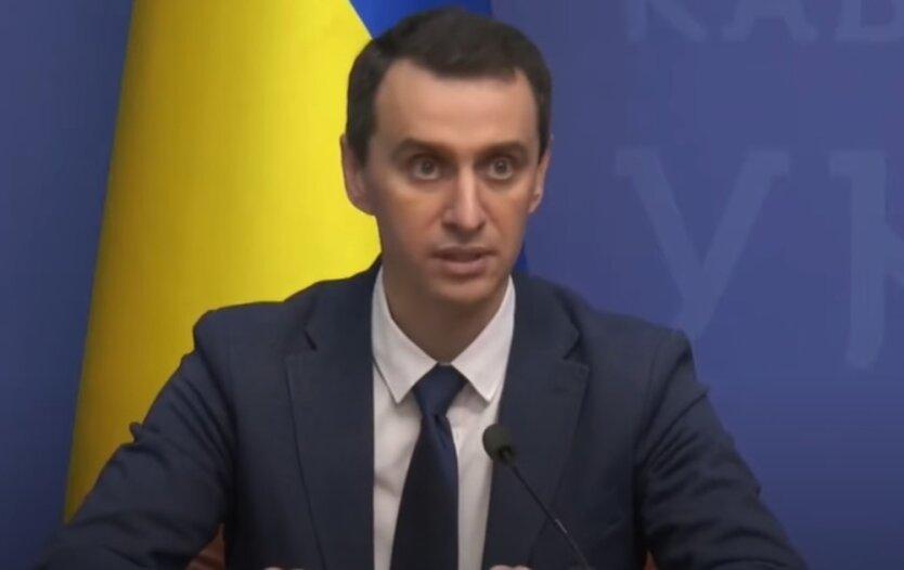Заместитель министра здравоохранения и главный государственный санитарный врач Украины Виктор Ляшко
