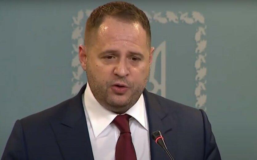 Ермак попросил у Всемирного банка денег для Украины