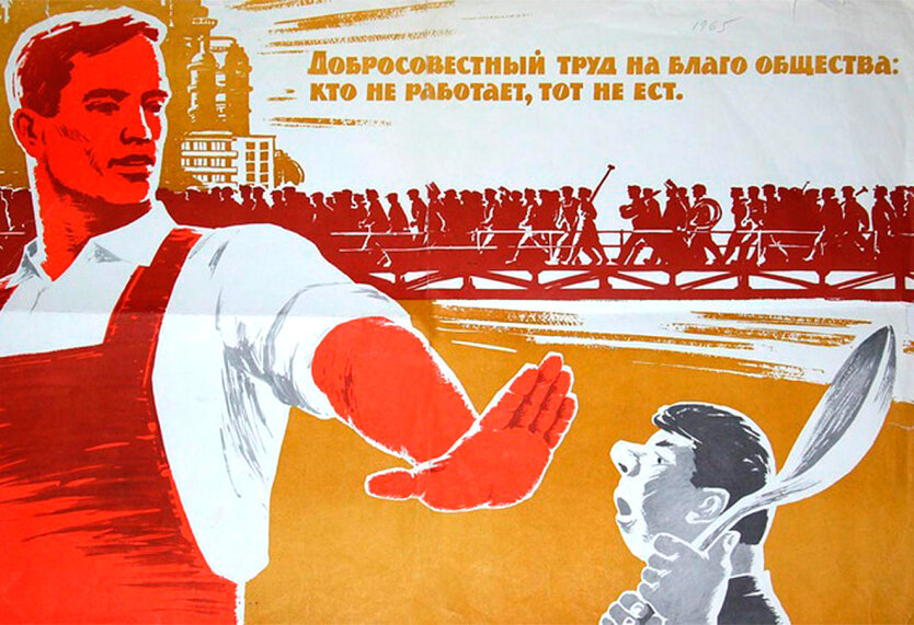 plakatyi-sssr-2