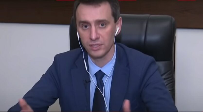 Виктор Ляшко,Коронавирус в Украине,Статистика по COVID-19 в Украине,карантин в Украине