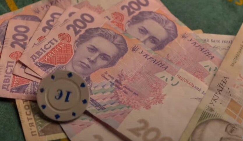 Украинцев предупредили о всплеске инфляции