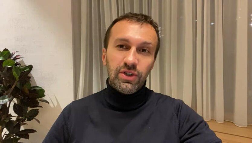 Сергей Лещенко, Укрзализныця, член наблюдательного совета