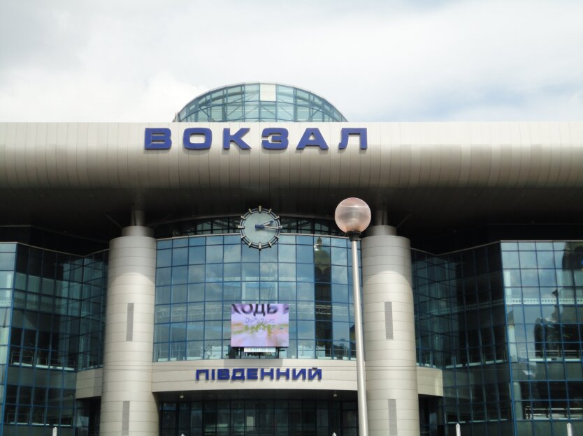 Железнодорожный вокзал в Киеве