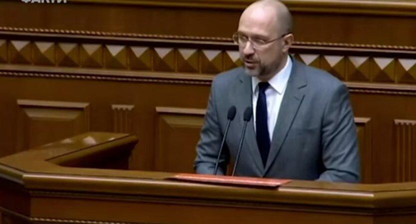 Денис Шмыгаль, НСЗУ, повышение тарифов на лечение