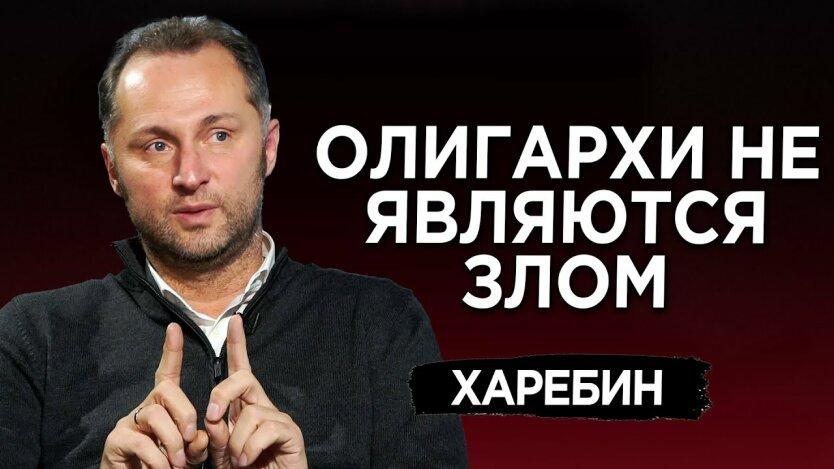 Отставка Разумкова станет Рубиконом для Зеленского