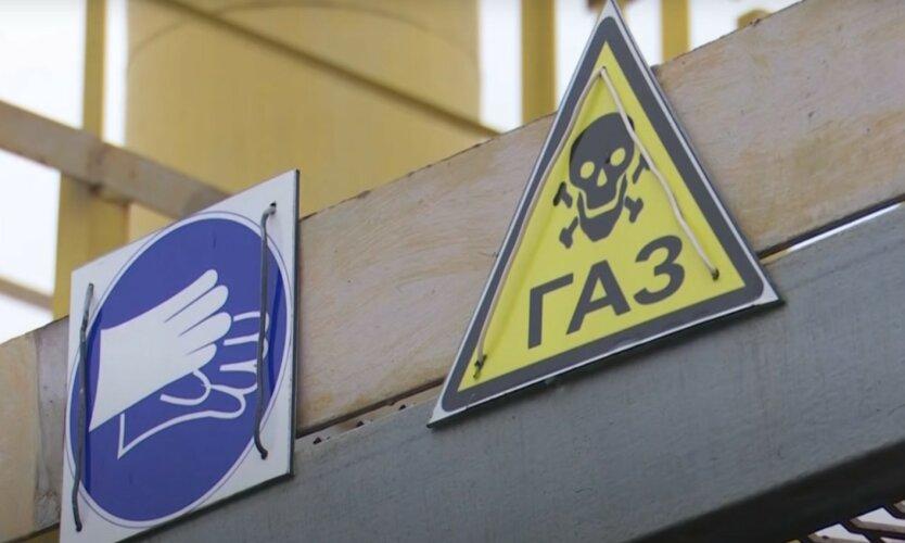 """""""Нафтогаз"""" заподозрили в завышении цен на газ для украинцев"""