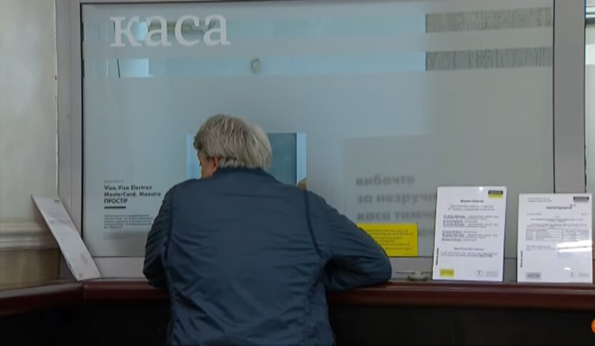 Субсидии в Украине, Марина Лазебная, газ в Украине