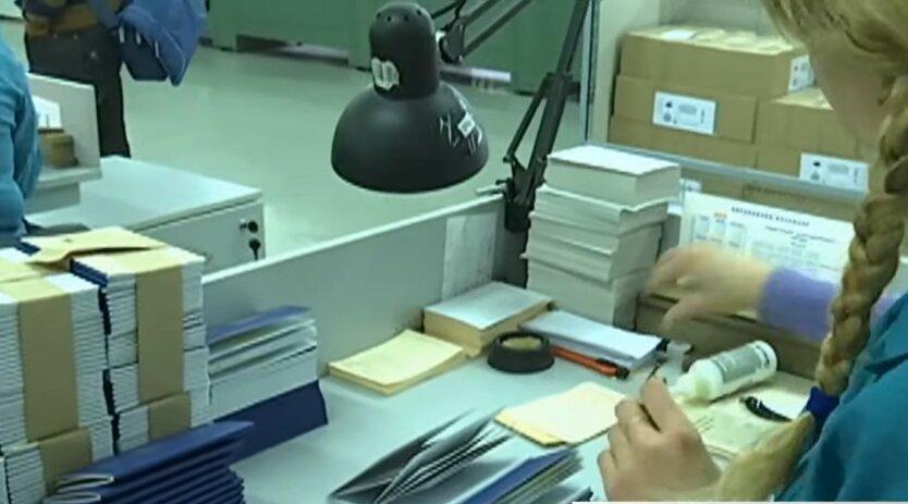 Проверка загранпаспортов, Украина, транслитерация фамилий