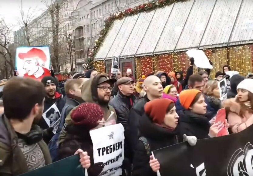 левые силы в москве