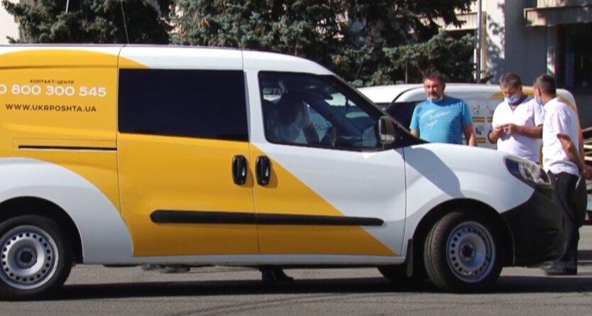 Укрпочта, ProZorro, продажа авто