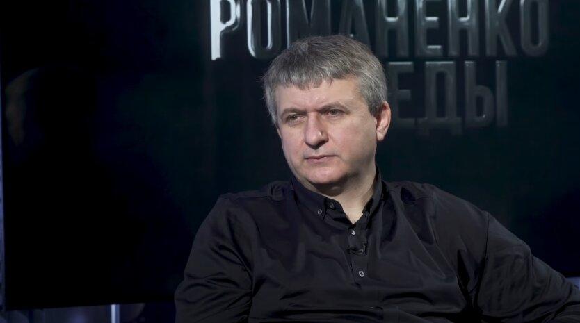 "Юрий Романенко, Виктор Пинчук, ""Интерпайп"""