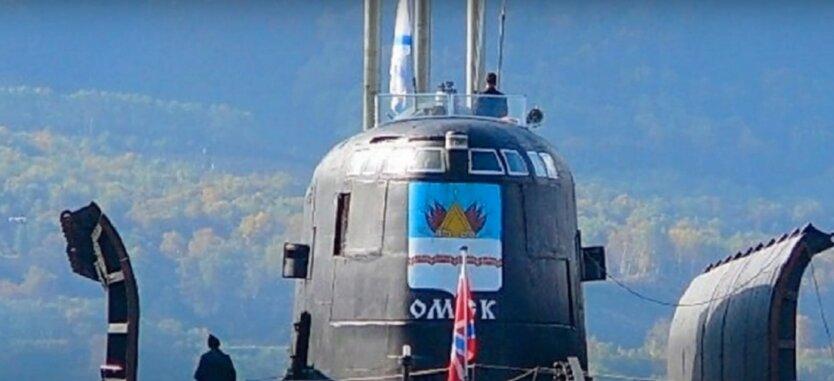 """Подводная лодка """"Омск"""""""