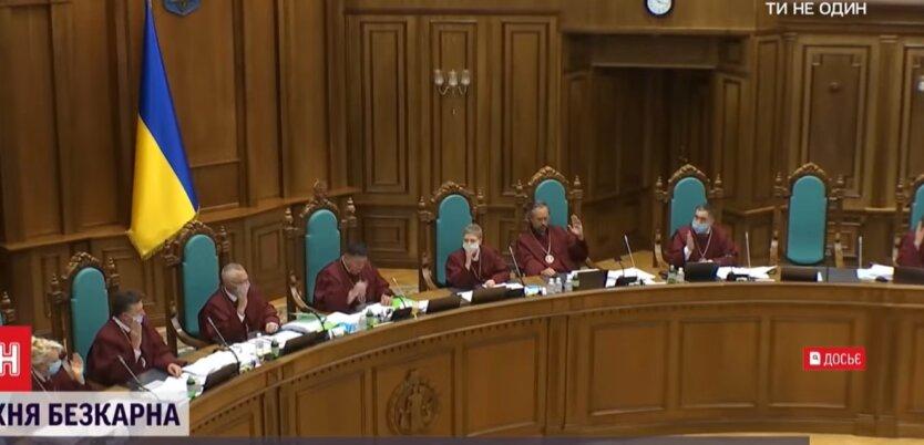 Конституционный суд Украины, новый состав, Слуга народа