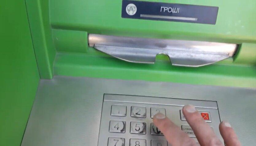 ПриватБанк, мошенничество, Украина