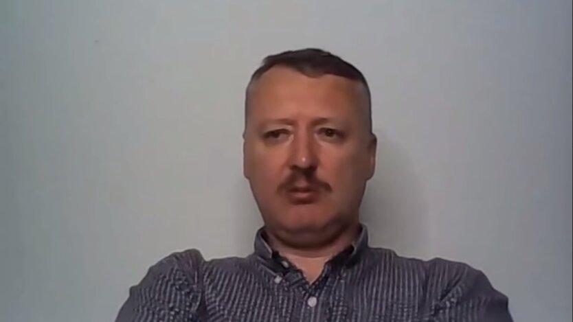 «Экс-министр обороны ДНР» Игорь Гиркин