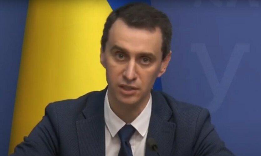 """Ляшко назвал количество """"ковидных"""" коек в частных клиниках"""
