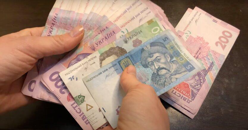 Зарплаты в Украине, владимир зеленский