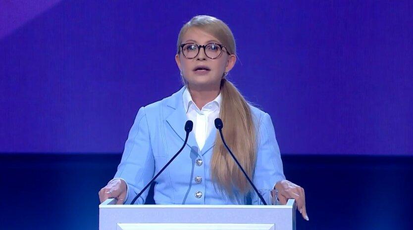 yuliya-timoshenko-novyiy-kurs