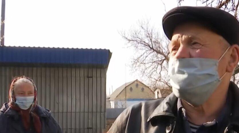 Пенсионеры, пенсии, Украина
