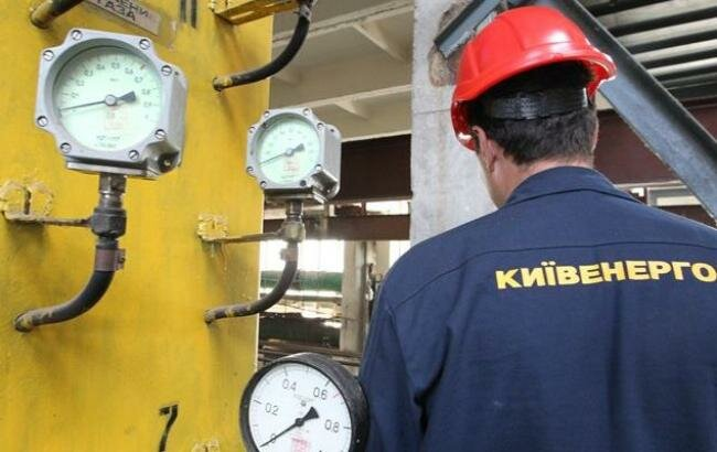 Киевэнерго тарифы