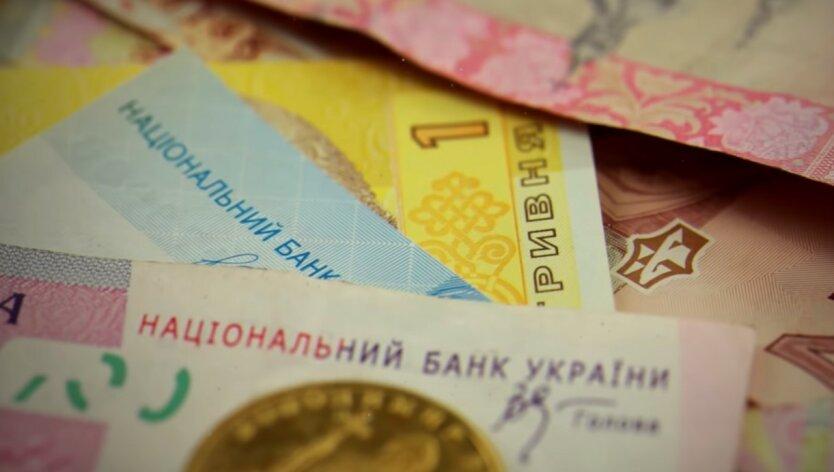 Курс гривны к доллару,МВФ,Паритет покупательской способности,ВВП Украины