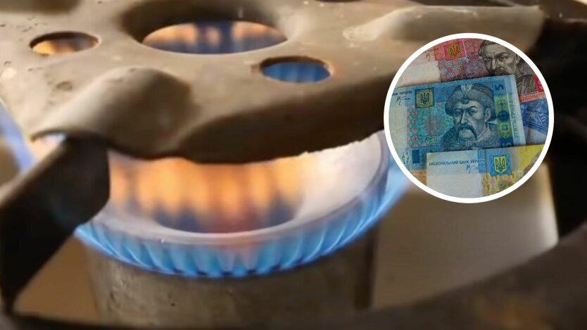 Нафтогаз пояснил, как расчитывают суммы в платежках за газ