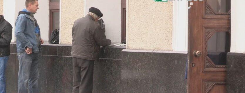 Пенсии в Украине, начисление пенсий, лечение дома