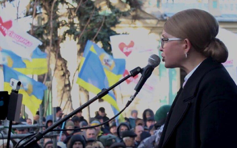 Тимошенко мітинг2