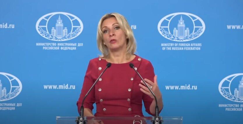 Мария Захарова, МИД Сербии, Александр Вучич, Дональд Трамп