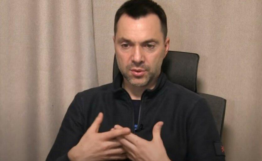 Арестович извинился за фейк о погибшем бойце ВСУ