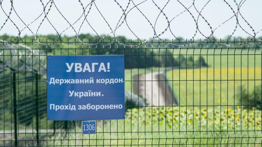 Украинско-польская граница, пункт пропуска