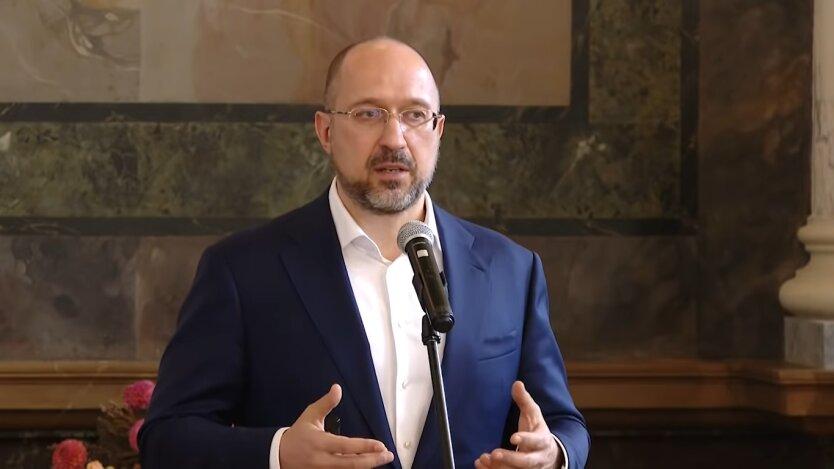 Денис Шмыгаль, Кабмин, тариф на электроэнергию в Украине