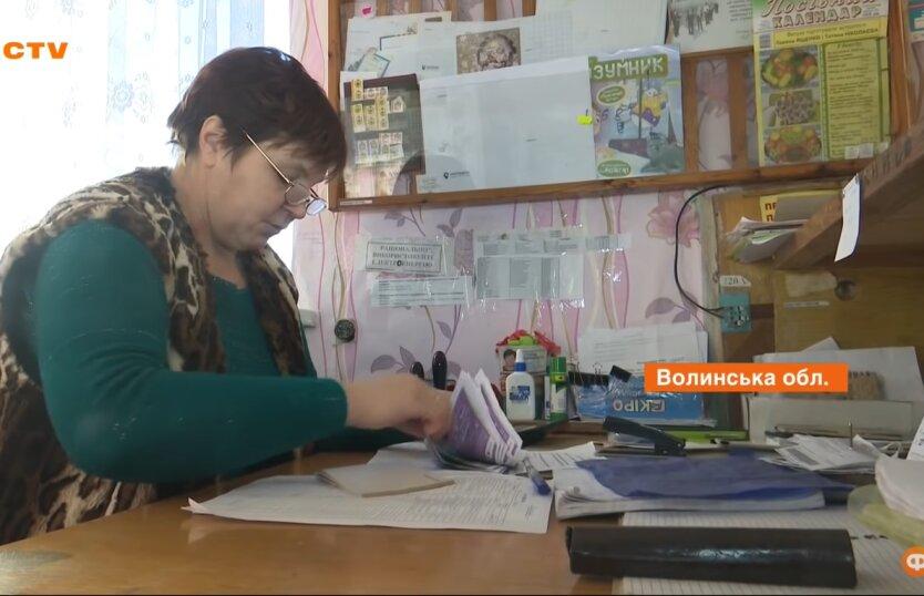 Укрпочта, отправка посылок, украинцы