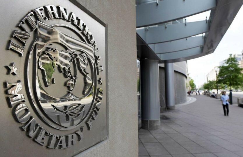 Транш МВФ, помощь украинцам, названа сумма
