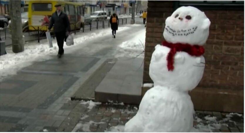 Похолодание в Украине, Зима в Украине, Наталья Диденко, Погода на четверг