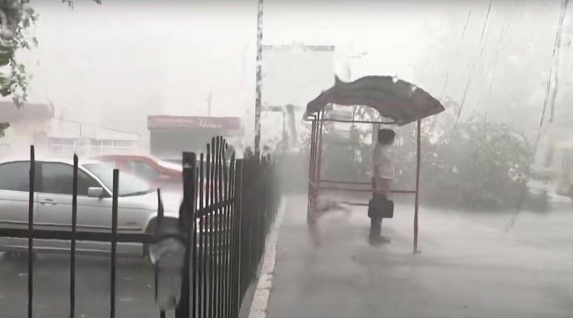 Синоптики предупредили о резком ухудшении погоды в Украине: детали