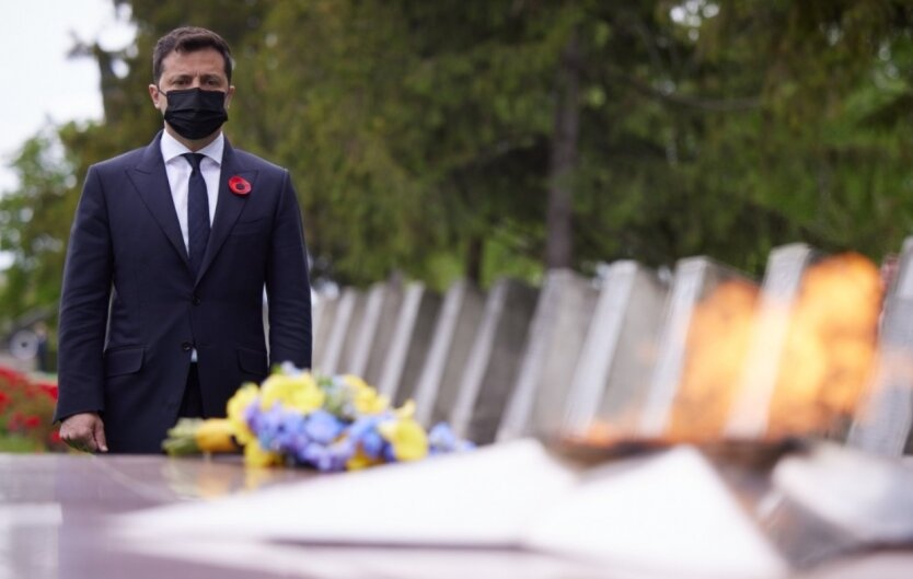 Владимир Зеленский, День памяти и примирения