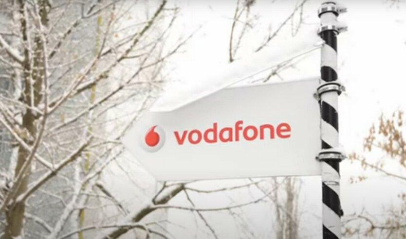 Vodafone стал менять старые гаджеты на новые: условия
