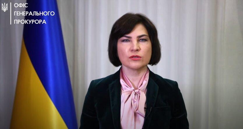 Ирина Венедиктова, насилие, пытки, полиция