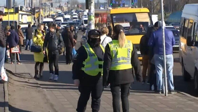 "Карантин, Украина, ""красная"" зона"
