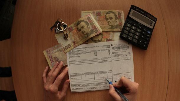 ЖКХ. платежки, коммуналка, субсидия