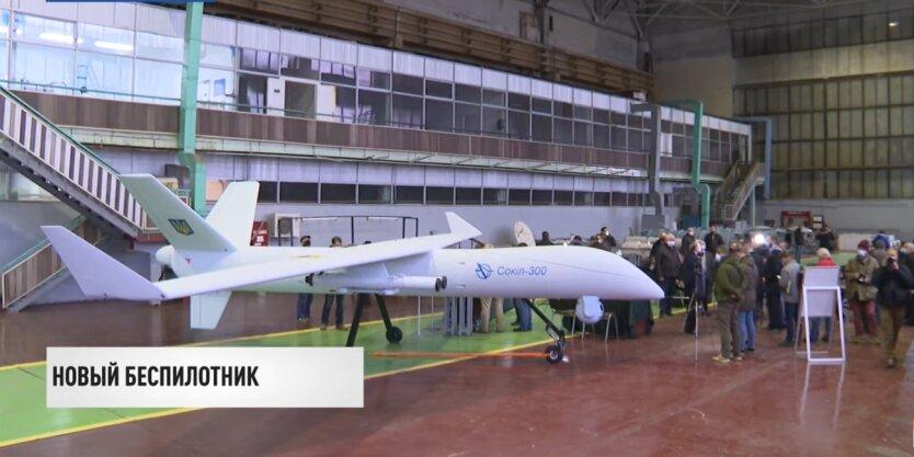 """Беспилотник «Сокол-300», ракетные удары, """"Луч"""""""