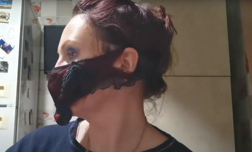 Клиентка «Новой почты» «сделала» маску из трусов