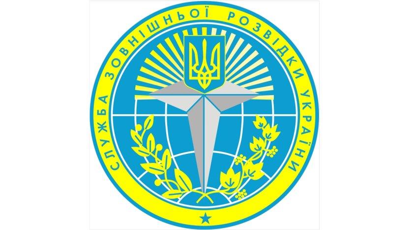 """Служба внешней разведки Украины представила """"Белую книгу"""""""