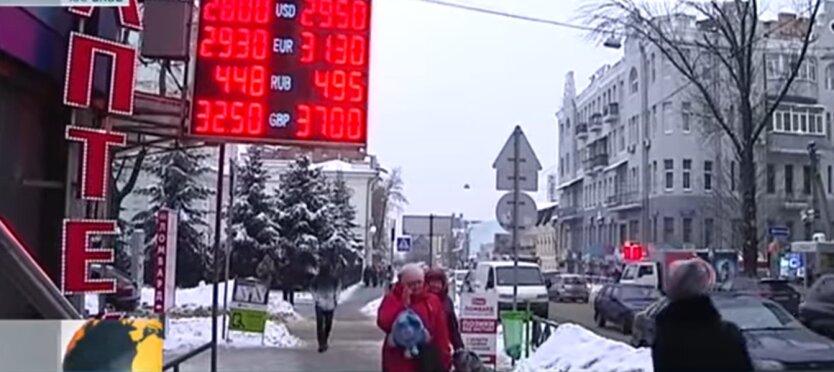Курс валют в Украине, финансисты, конец декабря