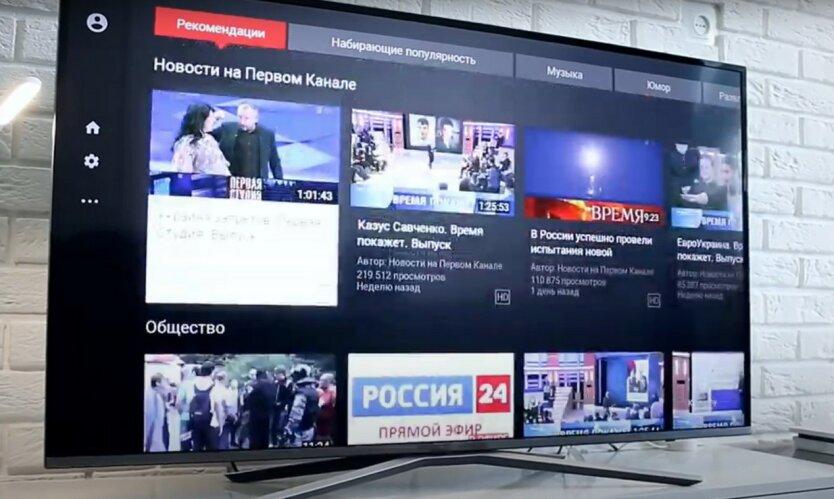 Нацтелерадио обратился к поставщикам техники и смартфонов из-за России