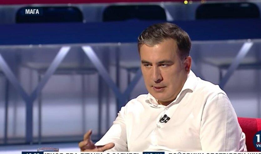 Михаил Саакашвили, Даниил Гетманцев, налог на Google