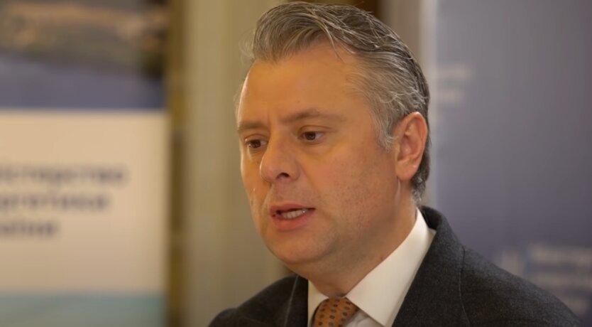 Юрий Витренко, тарифы на газ, платежки