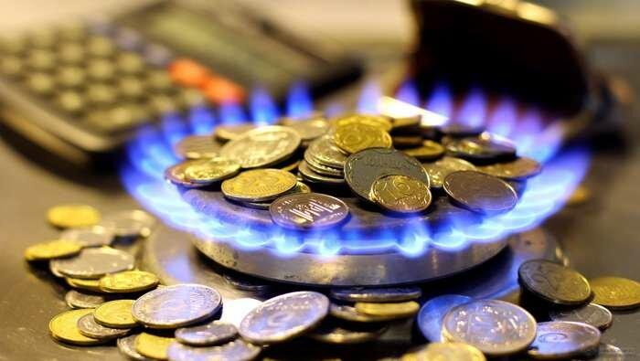 Газ тарифы цена на газ