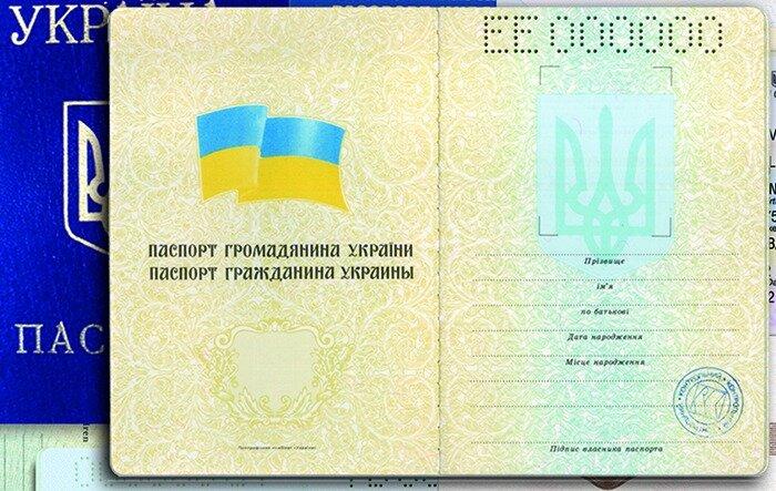 pasport-ukrainyi